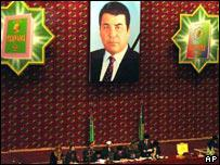 People's Council, in Ashgabat, Turkmenistan, featuring a portrait of late President Saparmurat Niyazov