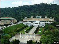 Undated photo of Taiwan's National Palace Museum