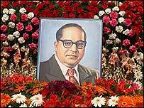 Retrato de Bhimrao Ambedkar