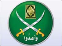 شعار الجماعة