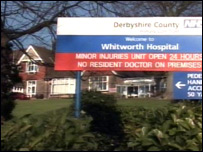 Darley Dale maternity unit at Whitworth Hospital