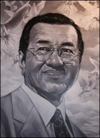 Dr Mahathir Mohamad poster
