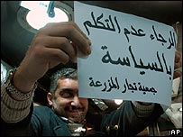 Beirut shopkeeper with Arabic sign saying: Please do not discuss politics
