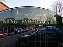 King Fahad Academy