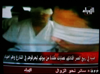 Clip from Al Zawraa TV station showing kidnapped man