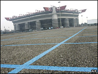 AC Milan's San Siro stadium