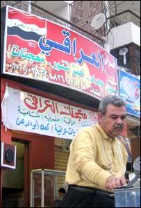 Negocio de comida iraqu�