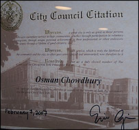 Mr Chowdhury's citation from NYC Council