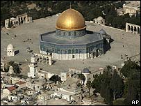 Aerial view of Jerusalem's holiest site