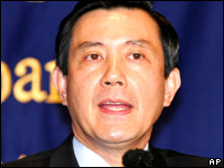 Former opposition leader Ma Ying-jeou (file image)