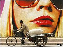 Fashion billboard in Beijing