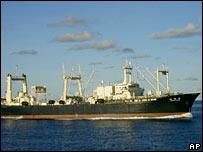 The Nisshin Maru ship. Photo: AP/The Institute of Cetacean Research