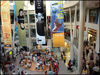 Shopping mall in Gurgaon, India
