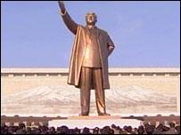 Statue of Kim Jong-il