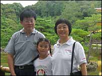 Ming Wang with his family