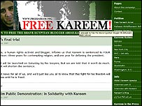 Screengrab of www.freekareem.org