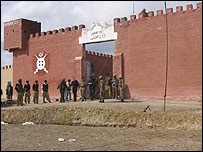 Lwara Fort border post