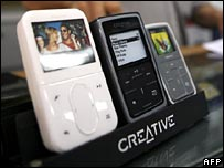 Aparatos de MP3 de Creative