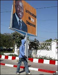 Former PM Idrissa Seck