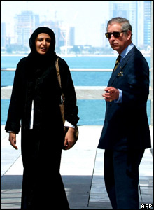 The Prince of Wales with the daughter of the Qatari Emir