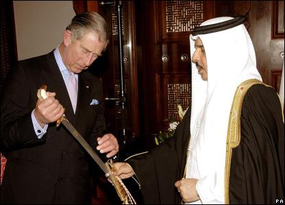 Prince Charles and the King of Bahrain