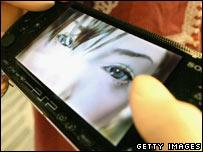 Sony PSP on display