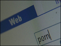 A computer search engine (file image)