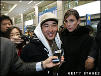 Toby Dawson and fiancee Leah Halmi arrive at Incheon airport in South Korea - 27/02/07