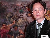 Chen Yishen
