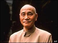 Chiang Kai-shek in 1964