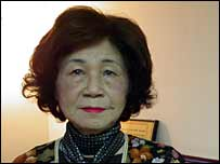 Lin Yen Mei-shu