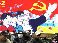 Poster in Hanoi marking anniversary of the Communist Party