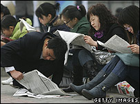 Migrant workers look for jobs in Beijing on 27 February 2007
