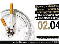Smoking ban advert