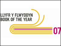 Wales Book of the Year logo