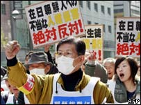 Koreans protest in Tokyo