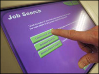 A job centre search screen