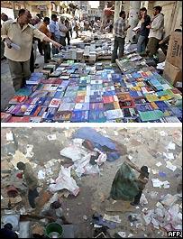 صورة مركبة لسوق الكتب قبل الانفجار وبعده بشارع المتنبي، 5 مارس/آذار 2007