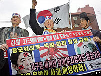 Anti-Japan protest in Seoul, South Korea, on 4 March 2007