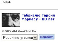P�gina del Servicio Ruso