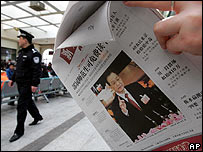 Newspaper featuring Chinese Premier Wen Jiabao speaking to the NPC