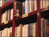 Llibros