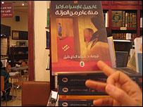 Llibro de Garc�a M�rquez