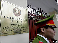 Vietnamese policeman guards North Korea's embassy in Hanoi