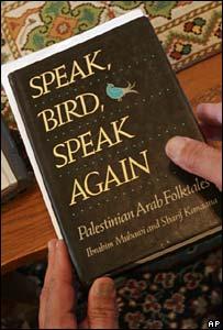 Cover of Speak, Bird, Speak Again