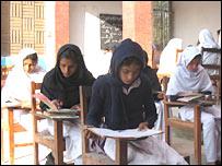 School run by Mukhtar Mai
