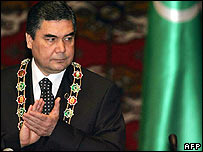 Kurbanguly Berdymukhamedov at his inauguration ceremony on 14 February 2007