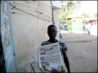 بائع صحف