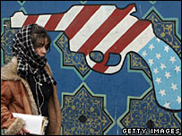 Mural on the wall of Iran's former US embassy
