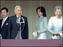 Emperor Akihiro (2nd L), Empress Michiko (R), Crown Prince Naruhito (L) and Princess Masako (3rd L) - 2/1/07